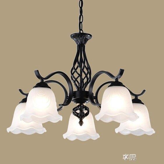 吊燈鐵藝術復古客廳臥室餐廳地中海現代簡約大氣吸頂燈具  聖誕節禮物
