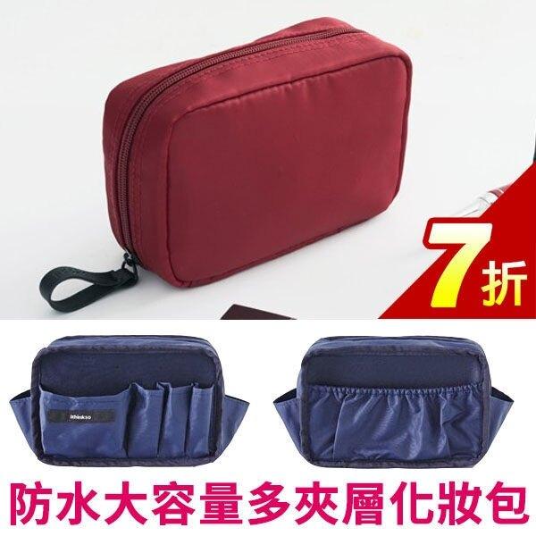 化妝包-韓國新款FK&FK防水尼龍大容量多夾層方形化妝包 收納包 手拿包 【AN SHOP】