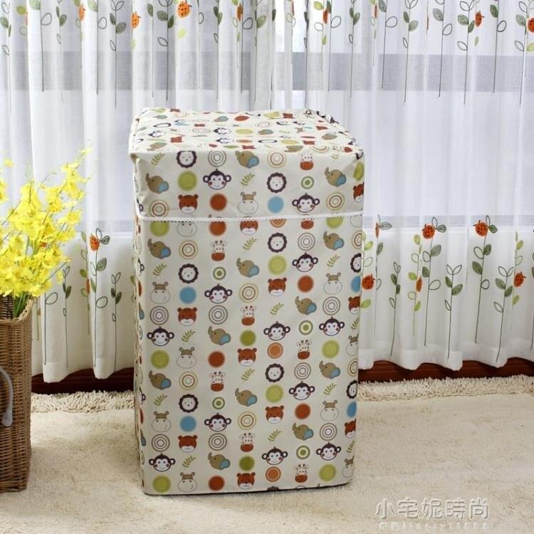 防水防曬洗衣機罩海爾小天鵝美的松下洗衣機防塵罩波輪滾筒洗衣套『小宅妮時尚』 聖誕節禮物