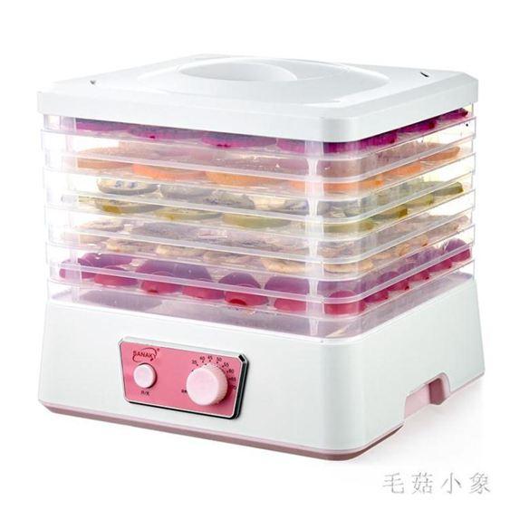 V乾果機食物脫水風干機水果蔬菜寵物肉類食品烘干機家用