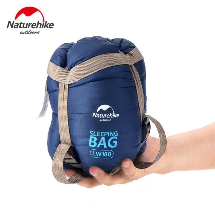 睡袋NH薄款迷你睡袋成人戶外露營旅行超輕便攜可拼雙人棉睡袋加大號