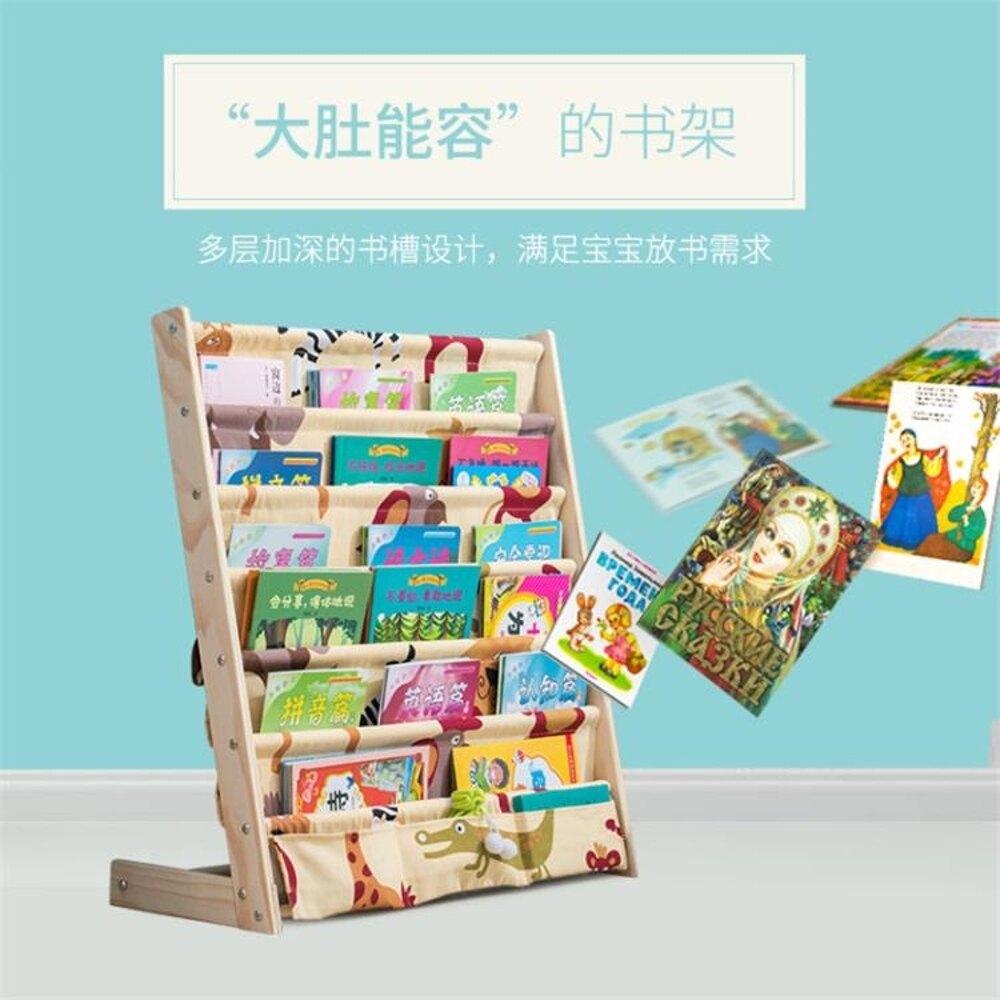 兒童書架實木簡易幼稚園省空間落地繪本書架
