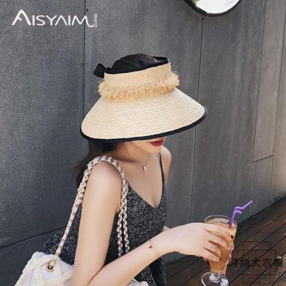 拉菲草空頂帽女韓版可折疊遮陽草帽大檐沙灘帽