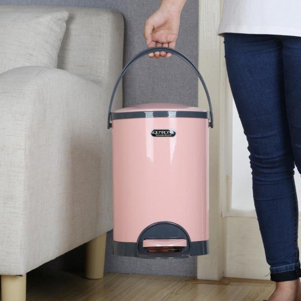 帶蓋腳踩垃圾桶家用腳踏式廚房客廳臥室廁所衛生間大號收納桶有蓋  YTL 雙12購物節