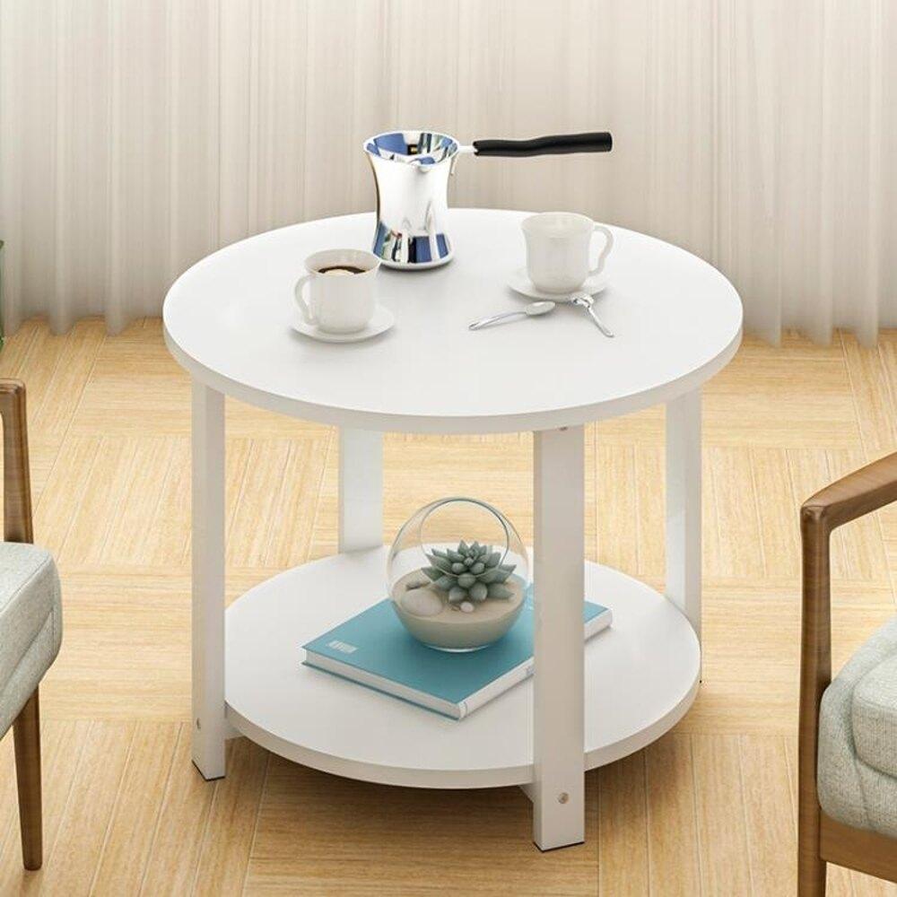 立太茶幾小圓桌現代邊幾簡約家用角幾咖啡桌北歐簡易邊桌沙髮邊桌    全館八五折