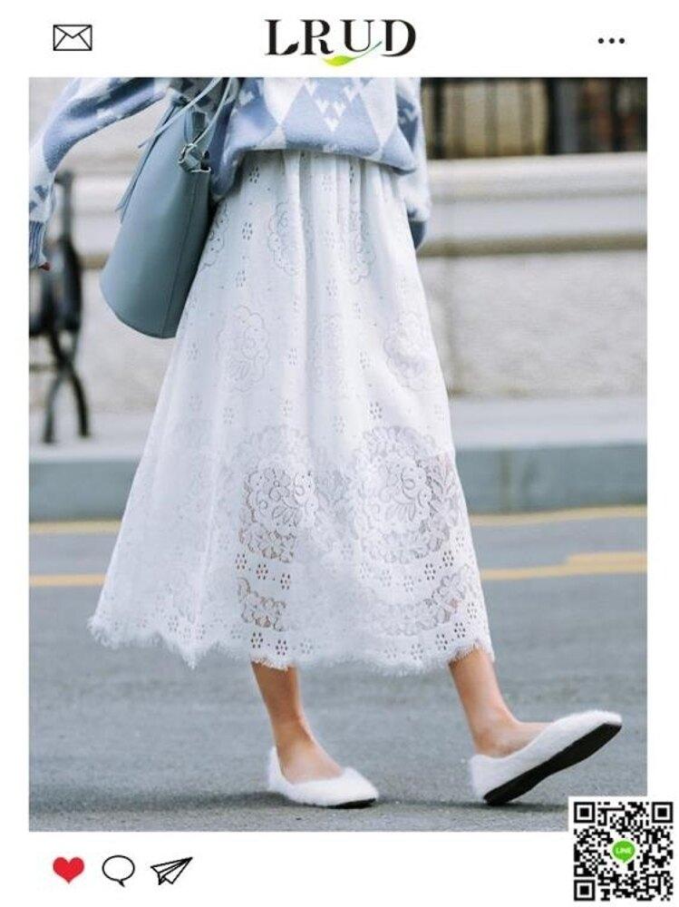 蕾絲裙LRUD半身裙秋冬女新款韓版高腰時尚蕾絲A字裙修身白色中長裙 CY潮流站
