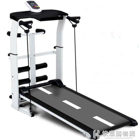 跑步機家用款室內簡易迷你小型摺疊靜音多功能運動健身房器材NMS