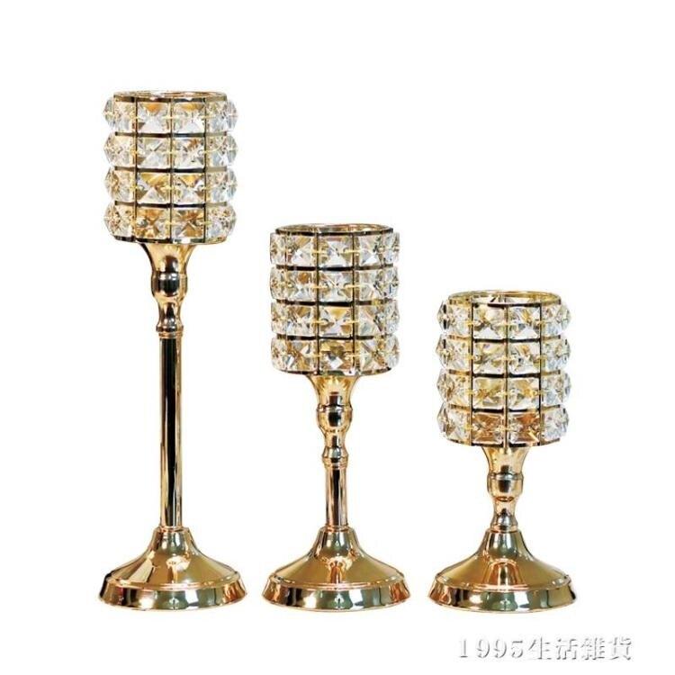 燭燈 歐式燭台擺件北歐金屬奢華水晶金色蠟燭台裝飾品餐桌浪漫燭光晚餐  秋冬新品特惠