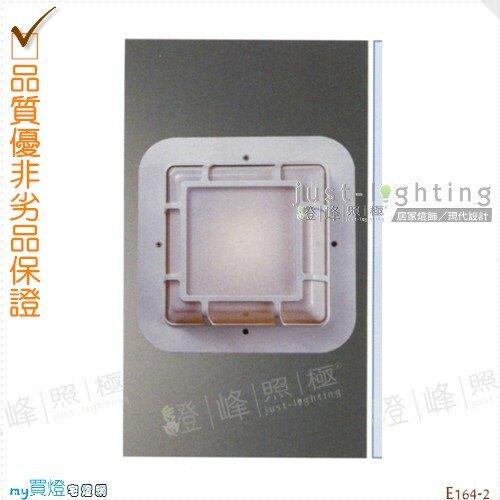 【戶外壁燈】E27 單燈。鋁合金鑄造 高30cm※【燈峰照極my買燈】#E164-2