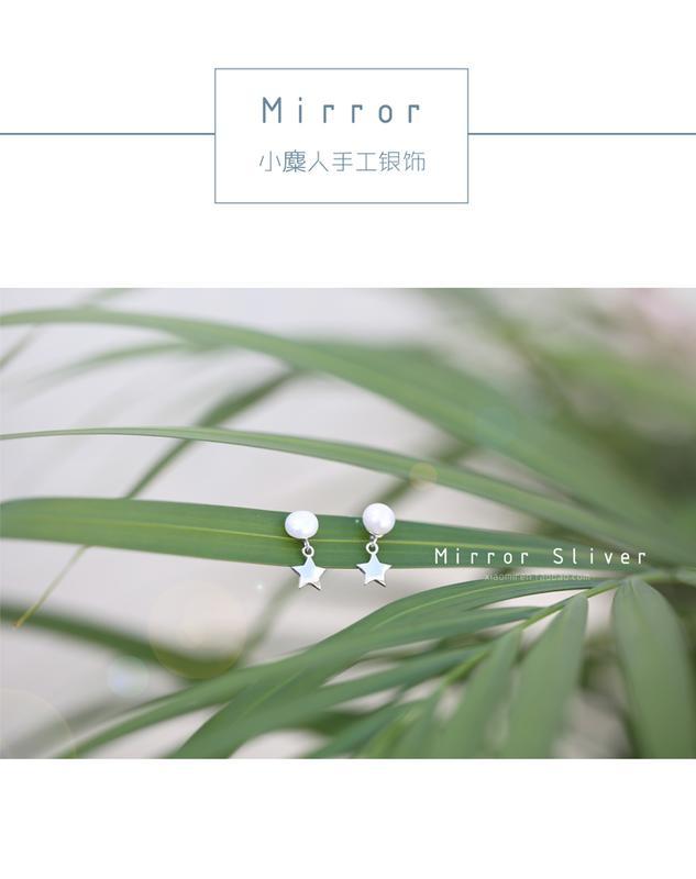清新可愛天然淡水珍珠五角星浪漫小星星吊墜S925純銀耳釘送禮物