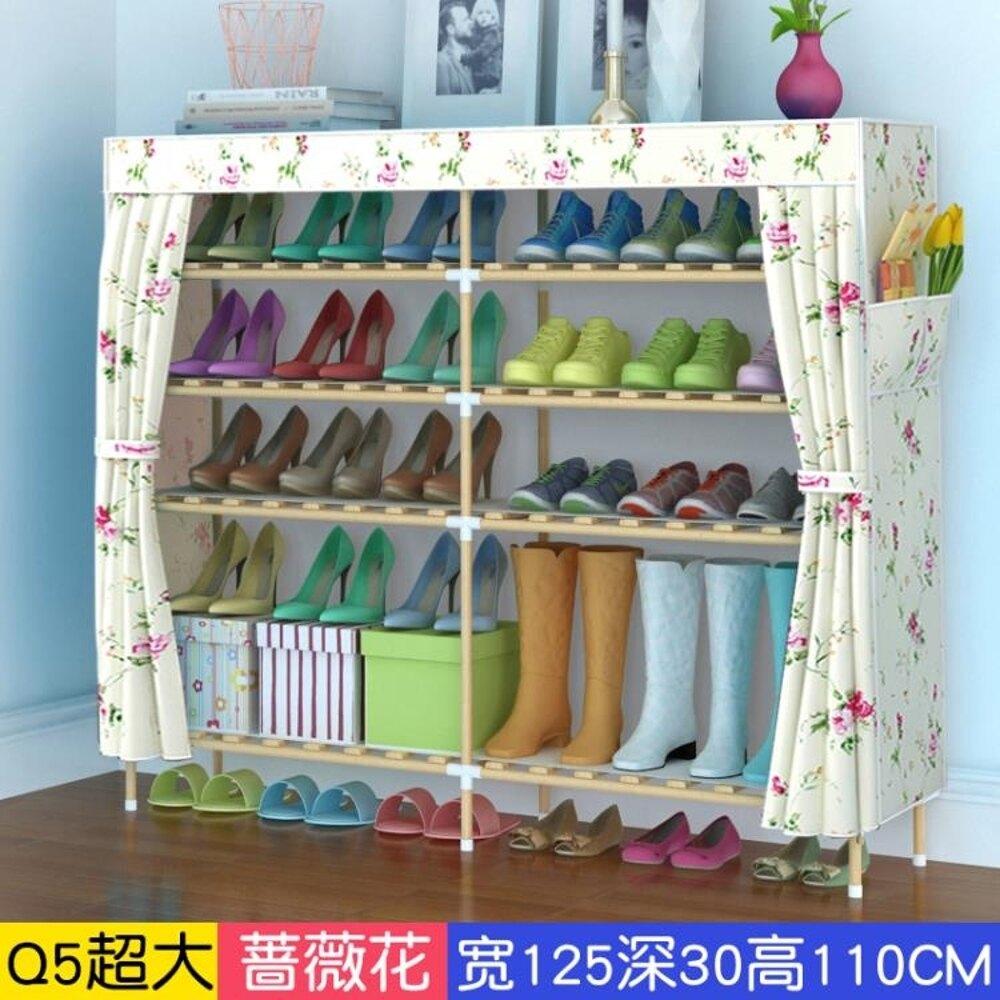 簡易實木鞋架特價經濟型家用家里人多功能組裝大學生多層防塵鞋櫃