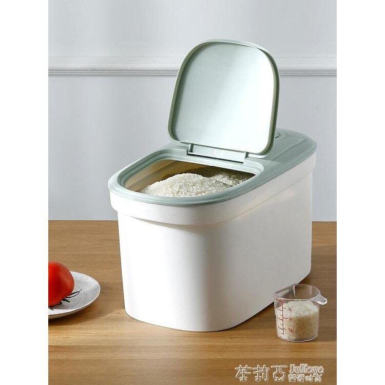 防潮密封米桶 家用防蟲大米麵粉儲米箱 北歐風廚房塑膠米缸20斤裝