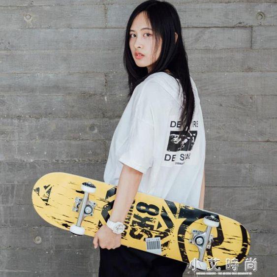 雙翹滑板沸點BOILING整板成人專業板青少年初學者新手板.