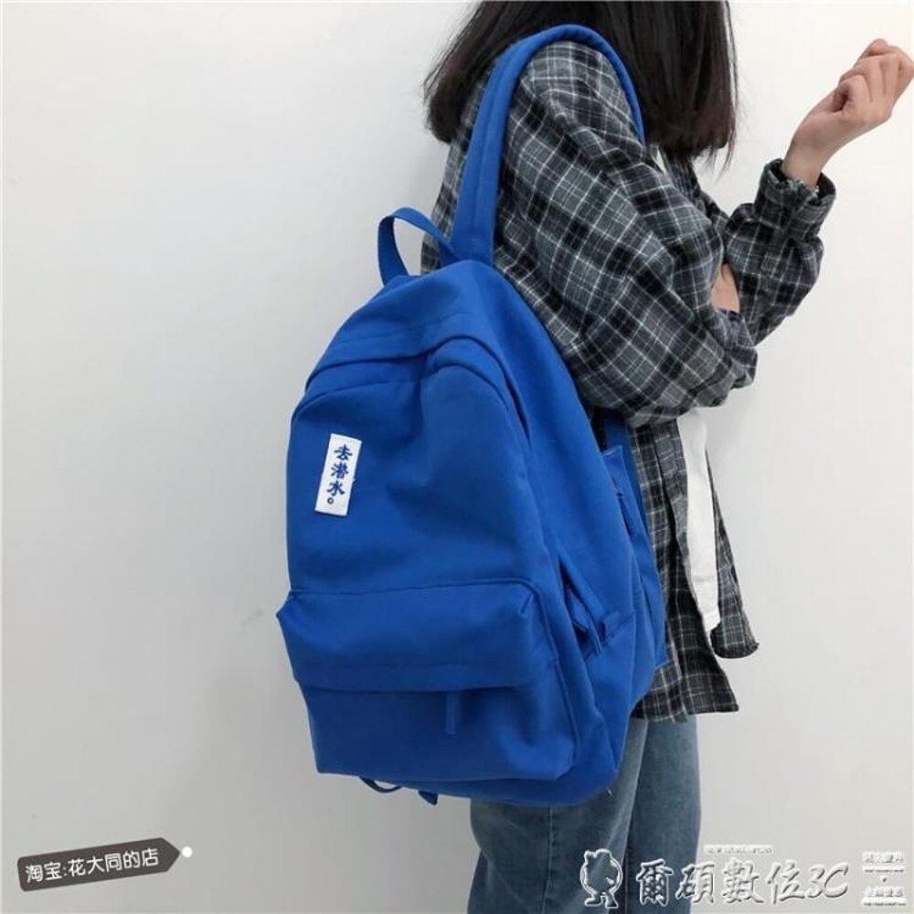 帆布包雙肩包女新款日韓版休閒簡約潮大學生帆布背包古著感少女書包 年貨節預購