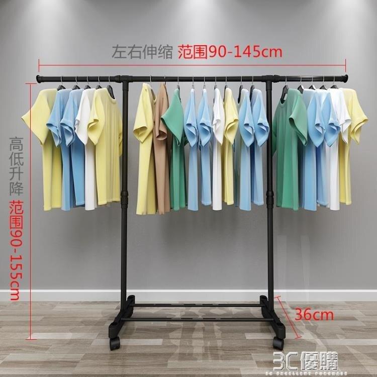 室內晾衣架單桿落地涼衣架摺疊伸縮臥室陽台掛衣架簡易曬晾衣桿HM 3c優購 雙12購物節