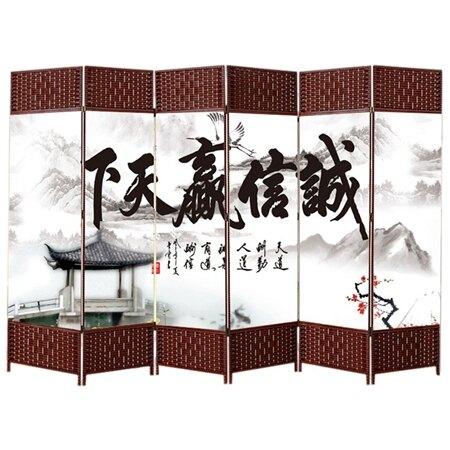屏風摺疊折屏客廳簡約現代中式簡易辦公養生實木布藝隔斷移動玄關【】 聖誕節禮物