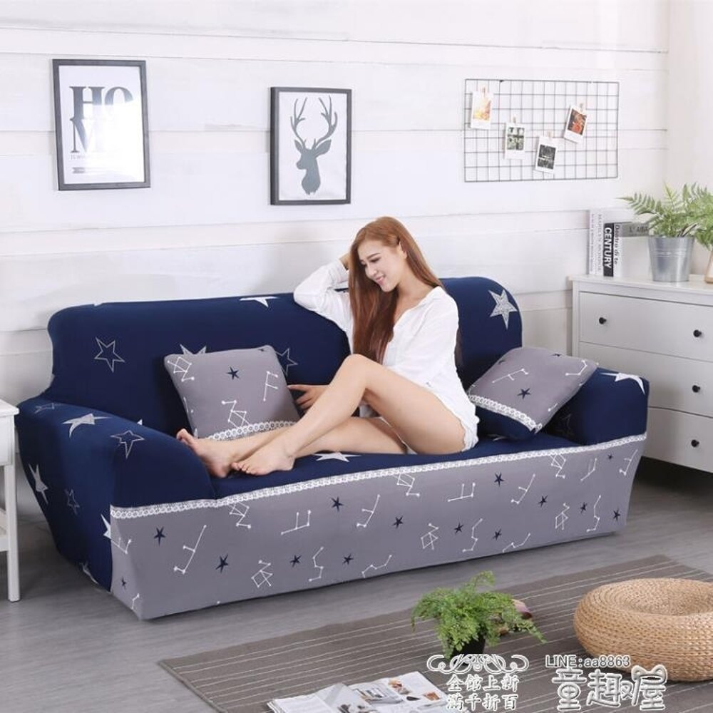 沙發套 現代簡約彈力沙發套單人三人墊套長沙發組合套貴妃全包防滑沙發罩   全館八五折
