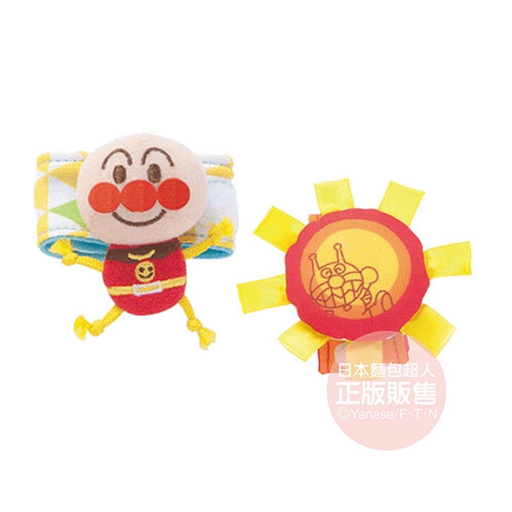 【正版公司貨】ANPANMAN 麵包超人-寶寶的第一個腕帶搖鈴(0m+)