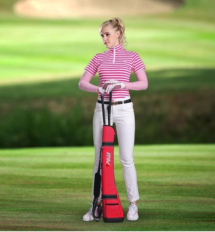 PGM 高爾夫槍包 男女 golf輕便球包 可裝5支球桿 練習場小槍包wy 快速出貨 【歡慶新年】