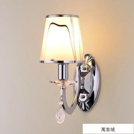 ?床頭臥室壁燈創意led溫馨簡約現代客廳雙頭背景牆歐式陽臺過道  聖誕節禮物