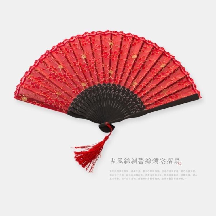 折扇 蕾絲舞蹈扇女士古典表演用絹扇日式和風鏤空絲綢禮品《台北日光》