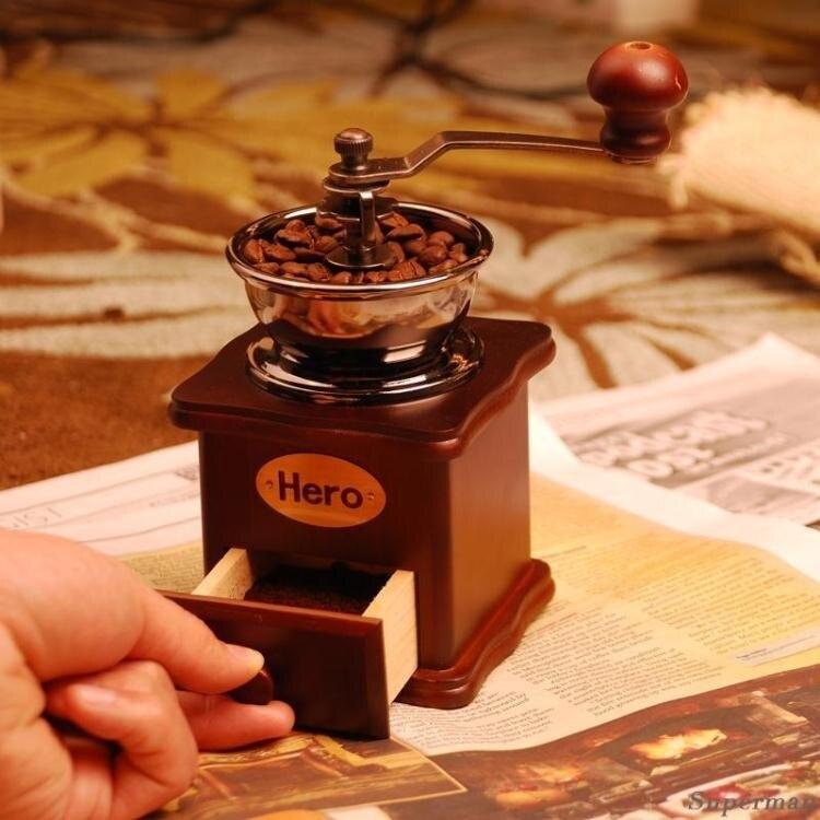 法式濾壓壺 咖啡壺套裝 法式濾壓咖啡套裝 玻璃 法壓壺 禮盒裝 咖啡套裝 全館八八折