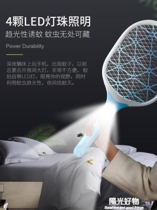 電蚊拍鼎能18650鋰電池usb充電式家用大號網強力打蒼蠅器滅蚊子拍