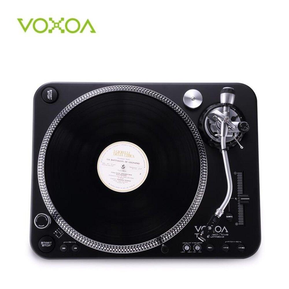 留聲機 T80黑膠唱片機 LP黑膠唱機 留聲機 Scratch DJ打碟機 JD 女神節樂購
