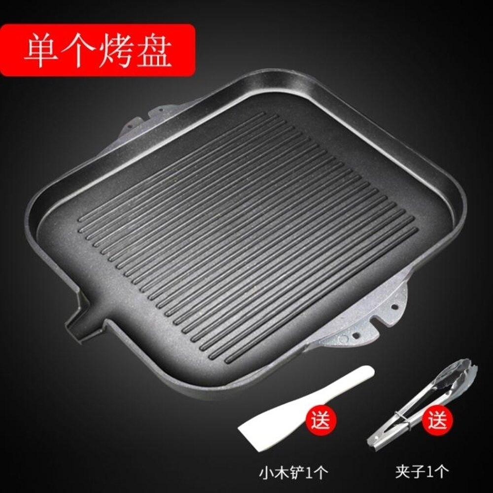 韓式麥飯石卡式爐電磁爐烤盤家用不粘無煙烤肉鍋商用燒烤盤鐵板燒 歐韓時代