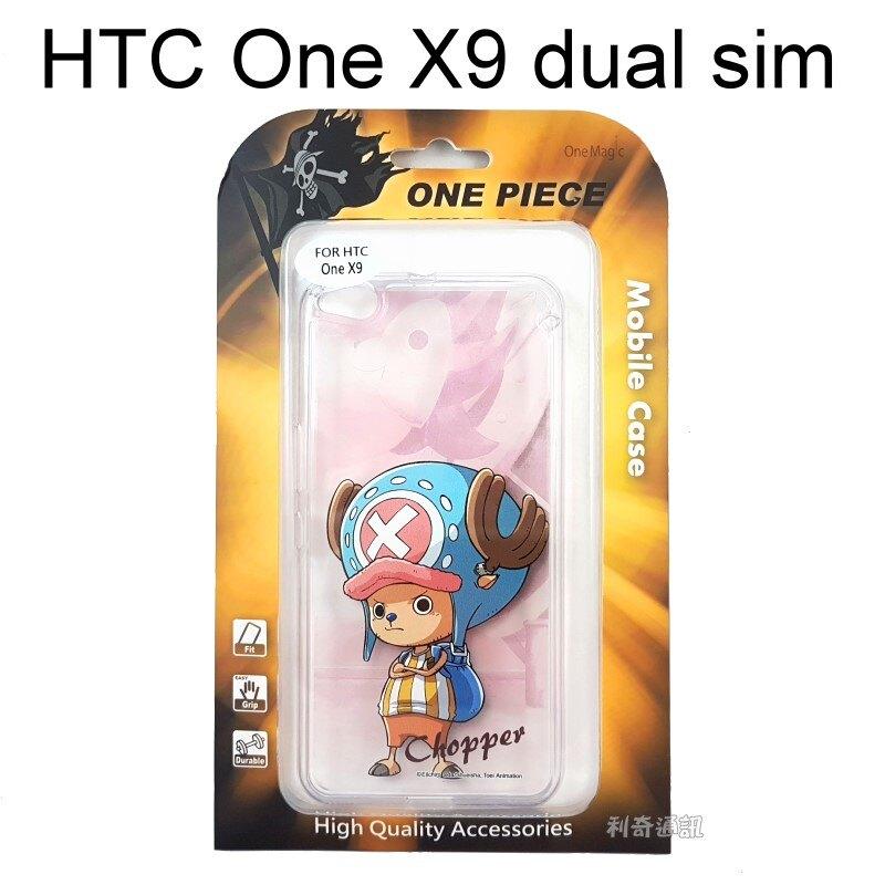 海賊王透明軟殼 [人物] 喬巴 HTC One X9 dual sim 航海王【正版授權】