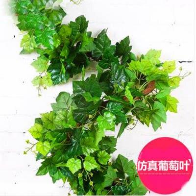 【模擬花藤條-16號-多款可選-2款/組】模擬花水管道飯店綠植假樹葉子吊頂裝飾-5170852