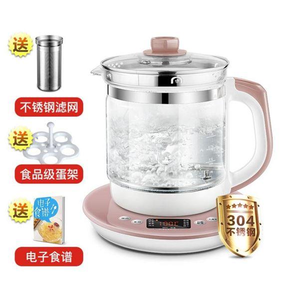煎藥壺養生壺全自動加厚玻璃花茶壺多功能電熱燒水壺黑茶煮茶器