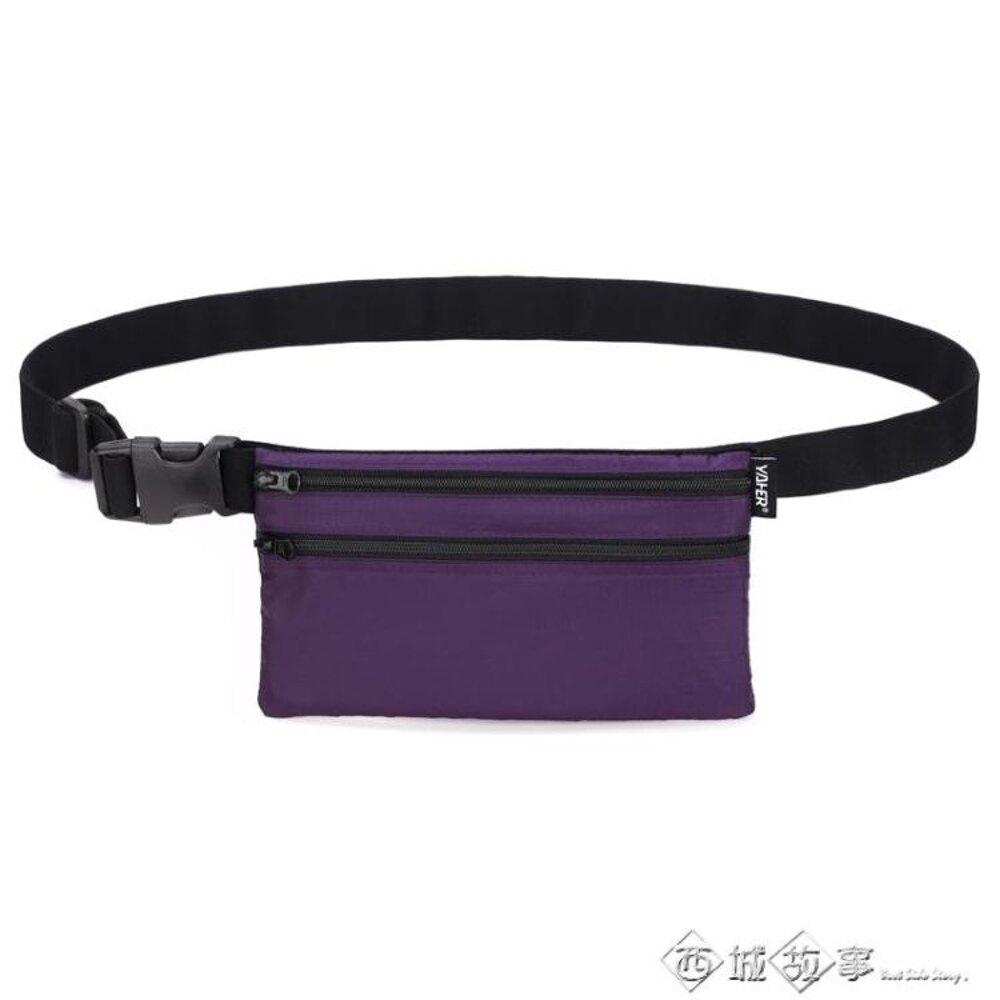 手機腰包男女迷你小腰包錢包護照包跑步徒步廣場舞運動包  【歡慶新年】