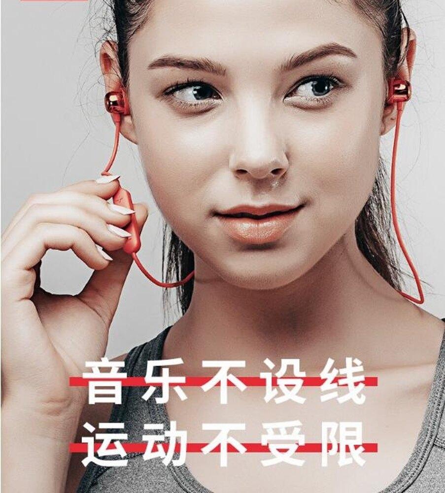 運動藍芽耳機無線跑步雙耳耳塞式入耳式頭戴掛耳 雙12購物節