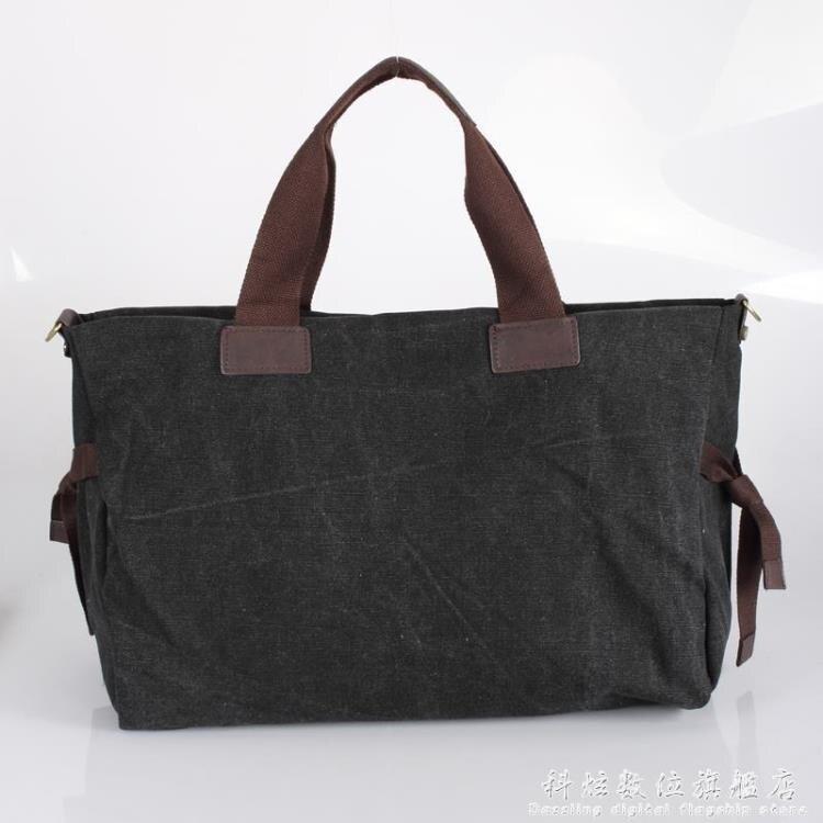 旅行包純棉帆布大包 男包女單肩手提 兩用大容量旅游包袋學生書包 科炫數位