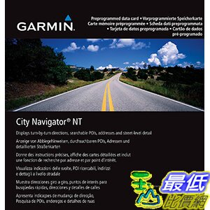 [106美國直購] 2017美國暢銷軟體 Garmin City Navigator Europe NT