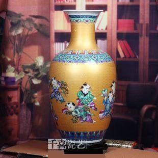 景德鎮陶瓷器琺瑯瓷彩金歡天喜地賞瓶