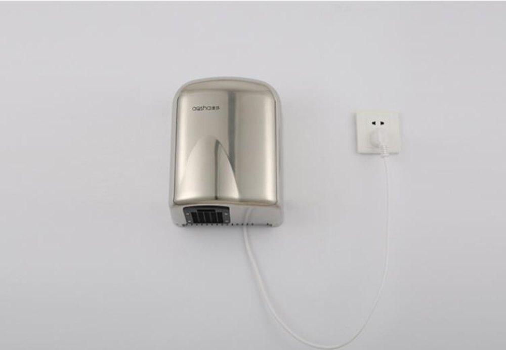 高速幹手器    全自動智能感應高速 不銹鋼干手機干手器 烘手機 烘手器   瑪麗蘇