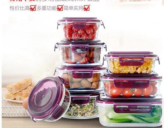 三只大號高硼硅玻璃飯盒微波爐烤箱可用保鮮盒玻璃碗帶蓋 便當盒
