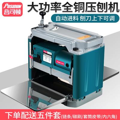 木工多功能電動工具家用壓刨機單面大功率臺式平刨機電刨小型刨機