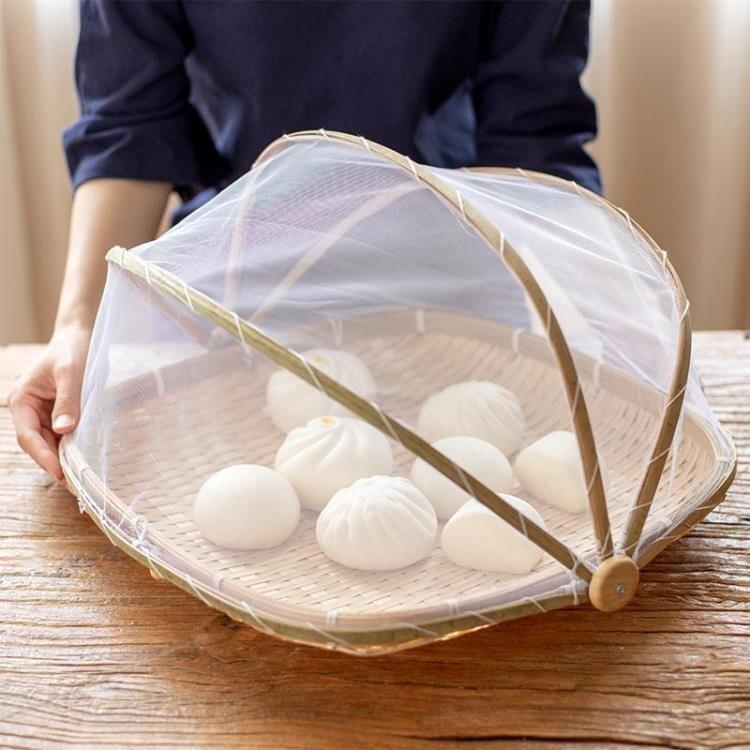 越南蓋菜罩桌罩飯罩剩菜食物餐桌可折疊蒼蠅家用防塵廚房罩菜罩  聖誕節禮物