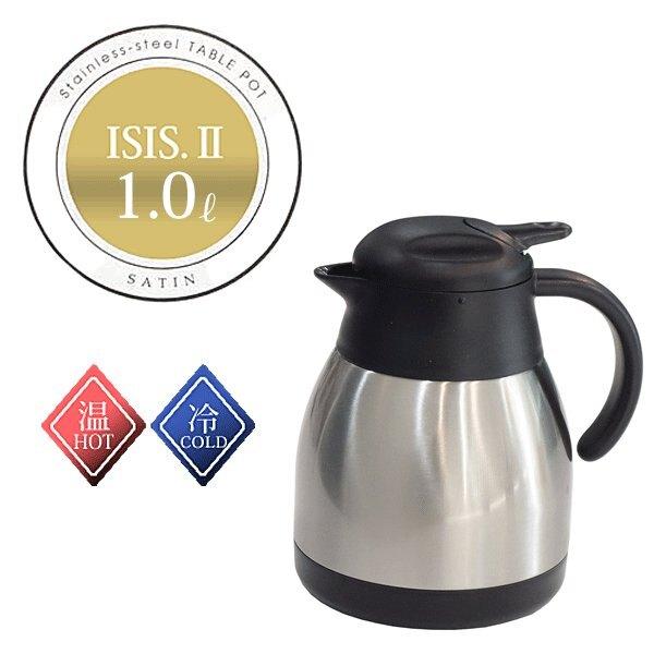 【預購】   珍珠金屬 ISIS II  1.0L 不鏽鋼製 保温瓶 真空保溫壺  H-6310【星野生活王】