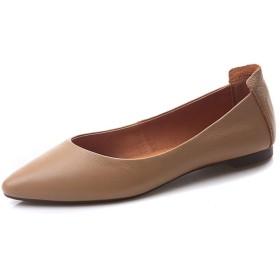 [MerryCo] 3色 ぺたんこ靴 パンプス ポインテッドトゥ レディース 甲浅 美脚 素足見え ローヒール フラット 歩きやすい 履きやすい 立ち仕事 通勤 オフィス フォーマル カジュアル お出かけ お呼ばれ 本革 牛革 黒 キャメル ベージュ