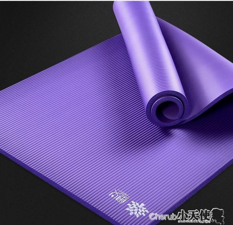 瑜伽墊 奧義瑜伽墊初學者加長防滑男女士加厚加寬無味健身瑜珈墊子三件套 年會尾牙禮物