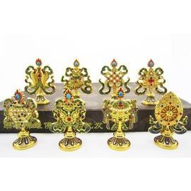 八吉祥擺件藏傳佛教用品法器供品密宗法器吉祥八寶特價
