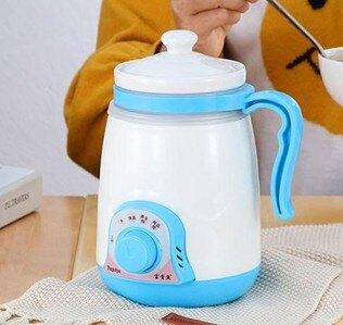 迷你鍋 燒水杯辦公室養生杯電熱杯小迷你旅行煮粥杯牛奶加熱杯     伊卡萊生活館  聖誕節禮物