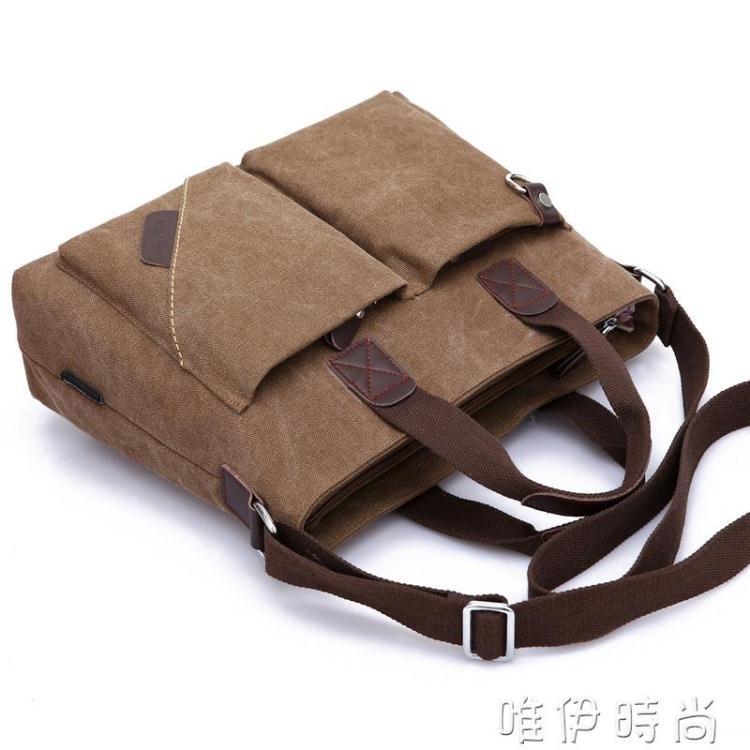單肩包 帆布包潮男包手提包公文包男士單肩背包商務斜背包休閒電腦包