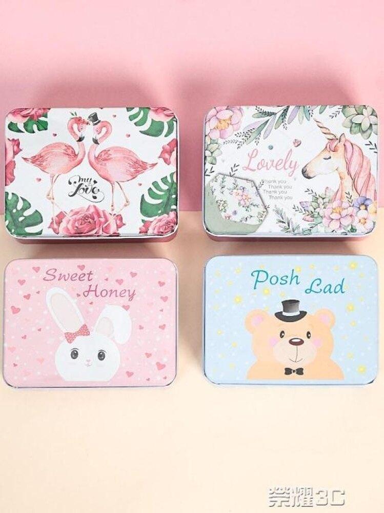 禮品盒 新款喜糖盒生日禮物婚禮糖果禮盒馬口鐵盒包裝盒結婚用品 年貨節預購