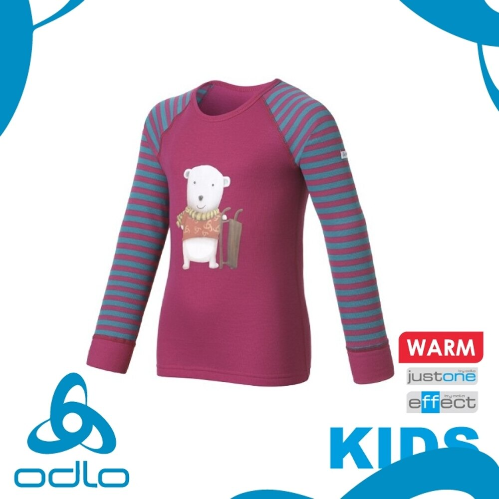 【ODLO 瑞士 童 卡通圖長袖內衣《紫紅》】150449/小熊/保暖透氣/抗寒