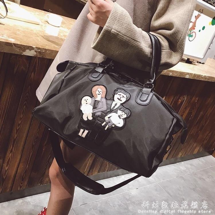 旅行包健身包女手提行李袋防水尼龍牛津布短途韓版大容量媽咪大包 科炫數位